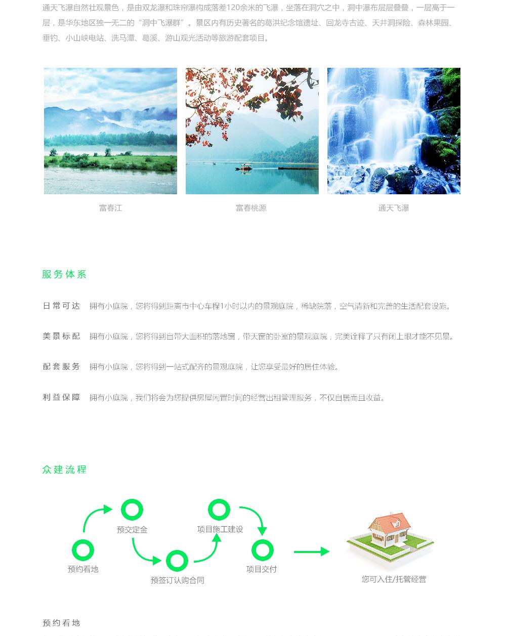 瑙�浜���璇���椤�_04