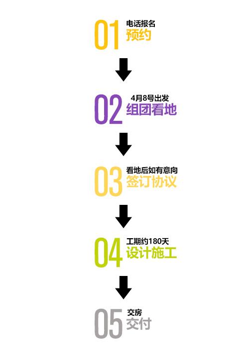 hongshi_16